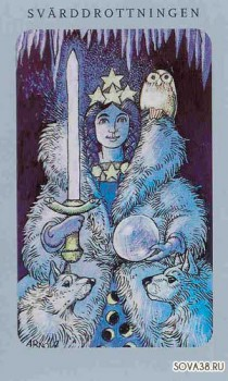 swedish_witch_tarot_17_20120514_1574464030
