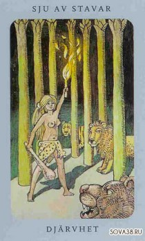 swedish_witch_tarot_31_20120514_2016600042