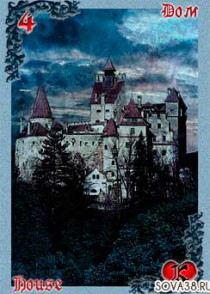 secrets_of_the_old_castle_004