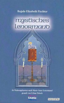 mystisches_lenormand_27_20120502_1877303005