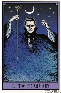 vampire_tarot_by_robert_place_011