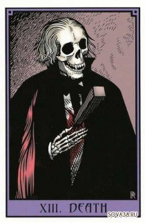 vampire_tarot_by_robert_place_023
