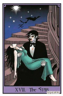 vampire_tarot_by_robert_place_027