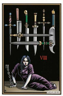 vampire_tarot_by_robert_place_067