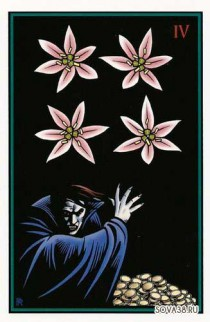 vampire_tarot_by_robert_place_077