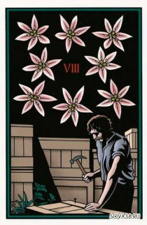 vampire_tarot_by_robert_place_081