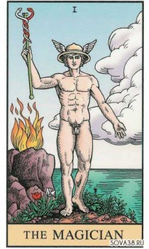 alchemical_tarot_11