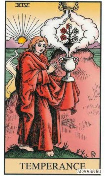 alchemical_tarot_24