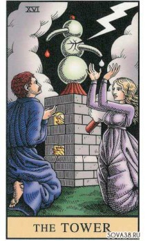 alchemical_tarot_26