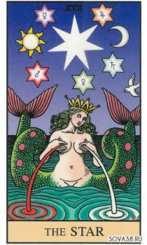 alchemical_tarot_27