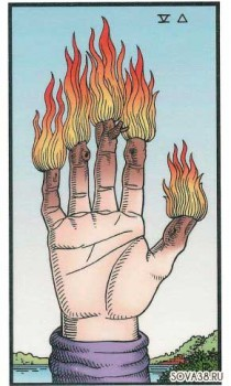 alchemical_tarot_36