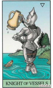 alchemical_tarot_57