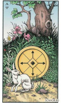 alchemical_tarot_74
