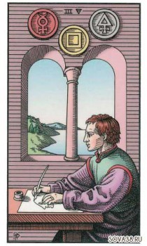 alchemical_tarot_76