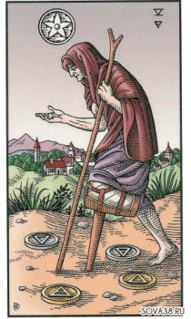 alchemical_tarot_78