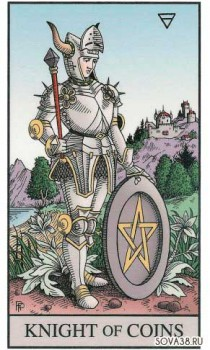 alchemical_tarot_85